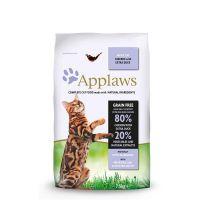 Applaws Cat Trockenfutter Huhn & Ente - 7,5kg