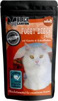 Black Canyon Foggy Beech Pferd - 85g